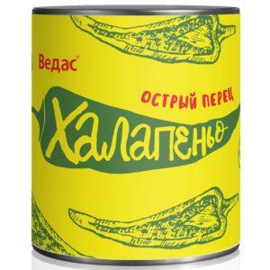 jalapeno green 3 kg