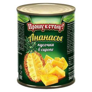 ananas kusochki