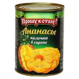 ananas kolca v sirope